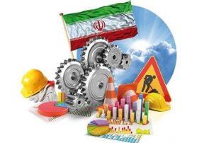 پیام مدیرعامل شرکت شهرکهای صنعتی استان تهران به مناسبت روز اقتصاد مقاومتی و کارآفرینی