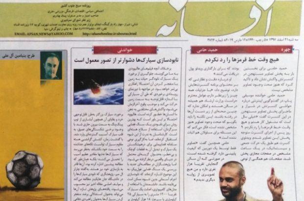 نخستین واکنش «حمید حامی» به حاشیه کنسرت شیراز