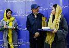 جشن افتتاح کتابفروشی جدید نشر چشمه