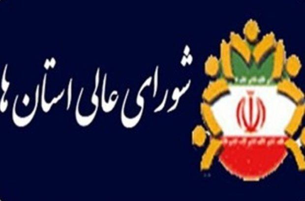 برگزاری جلسه رئیس ستاد مدیریت بحران کشور با اعضای شورای عالی استانها