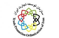 همایش معرفی فرصتهای صادراتی در خرمشهر برگزار میشود