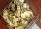 سکه هفته را با افزایش قیمت آغاز کرد