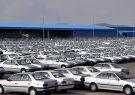 وظایف خودروسازان در قبال خریداران مشخص شد/ سیاست جدید تنظیم بازار برای آرامش بازار خودرو