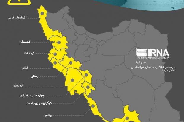 اینفوگرافیک/ خطر سیل در کدام استانها وجود دارد؟