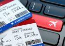 نرخ بلیت هواپیما بر مبنای آذرماه پارسال محاسبه میشود/ فروش بلیط بالاتر از این نرخ تخلف است