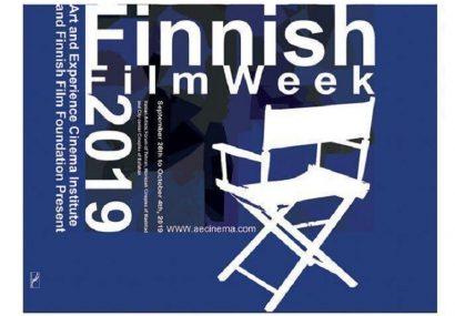 برگزاری هفته فیلم فنلاند برای نخستین بار در ایران