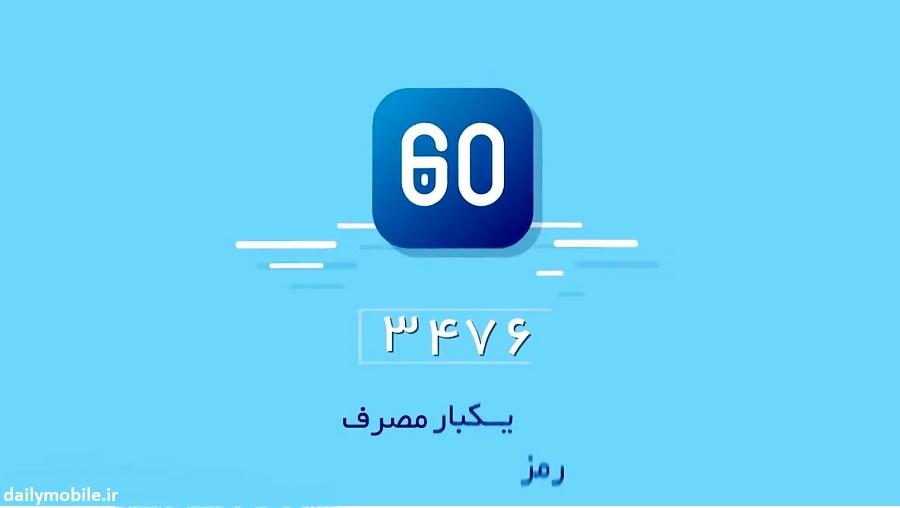 انجام روزانه ۱۰ میلیون تراکنش اینترنتی توسط مشتریان بانک ملی ایران