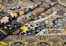 نمایشگاه فرش دستباف در همدان گشایش یافت