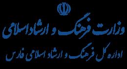 رونق مشاغل خانگی در استان فارس