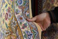 گشایش شانزدهمین نمایشگاه فرش دستباف استان فارس