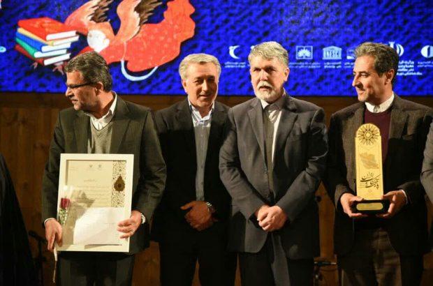 «شیراز»، به عنوان پایتخت کتاب ایران معرفی شد