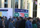 آخرین شب برای جشنواره فیلم فجر شیراز