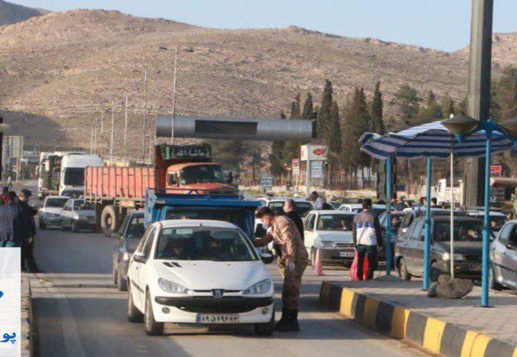 گزارش تصویری از کنترل ورودی های شیراز