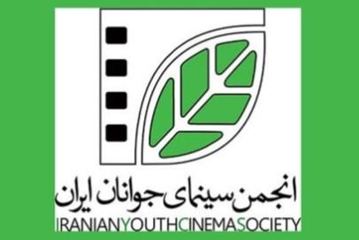 اعلام اولویتهای تولید فیلم کوتاه ،داستانی، مستند، تجربی و پویانمایی در فارس