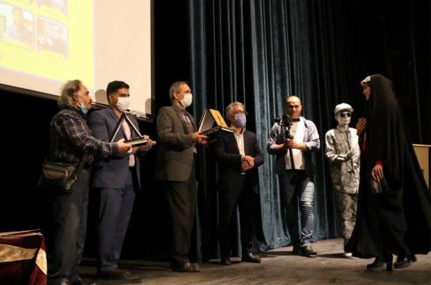 آیین پایانی جشنواره های بهونه در تالار حافظ اداره کل فرهنگ و ارشاد اسلامی فارس
