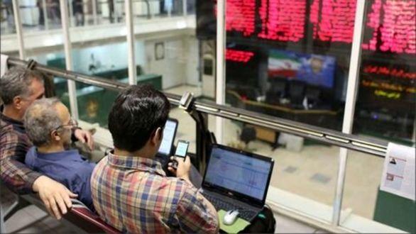 انتقال سهام شرکت های دولتی در بازار سرمایه چه تاثیری بر اقتصاد ایران دارد؟