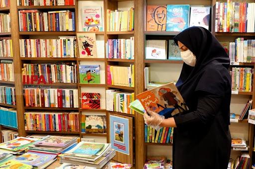 پایان کار طرح تابستانه کتاب در استان فارس