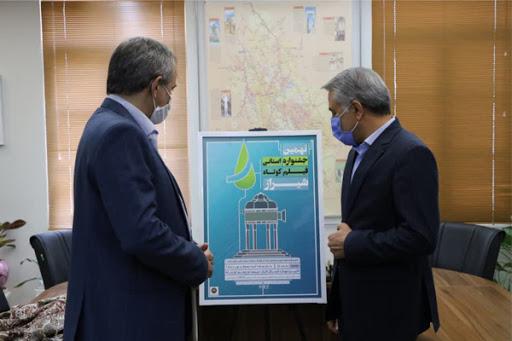 برندگان نهمین جشنواره استانی فیلم کوتاه شیراز اعلام شد