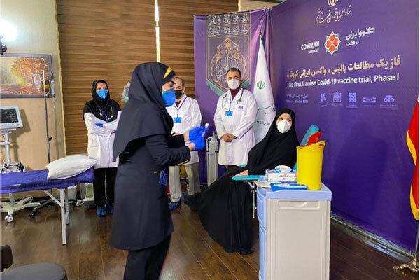 اولین تزریق واکسن ایرانی کرونا+عکس