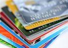 ارائه کارتهای اعتباری ۱۰، ۳۰ و ۵۰ میلیونی در شعب بانکها