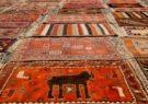 آغاز به کار بزرگترین و هفدهمین نمایشگاه تخصصی صنعت فرش دستباف فارس