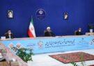 بهره برداری و آغاز عمیات اجرایی طرح انتقال آب خلیج فارس و دریای عمان به استانهای شرقی و فلات مرکزی کشور