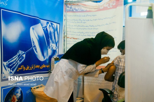 واکسیناسیون معلمان از ۹ تا ۲۵ مرداد